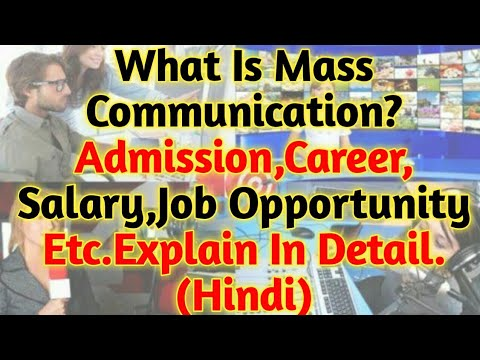 Mass Communication क्या Better है Career के लिये ADMISSION,Salary,Job! जानिये Detail मे Many Thing|| Mp3