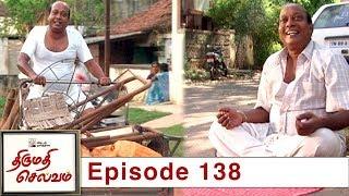 Thirumathi Selvam Episode 138, 13/04/2019 #VikatanPrimeTime