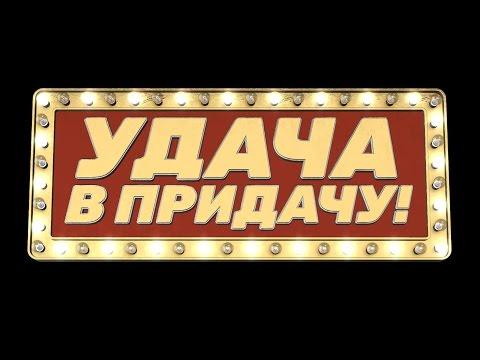 Детский сад удача г.ростова-на-дону
