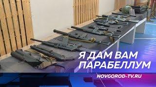 Школьники, студенты и ветераны взяли в руки пневматические винтовки на городских соревнованиях