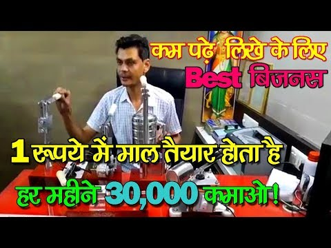 pen making machine price in india,pen manufacturing machine