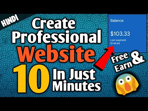 How To Create Free Website In Hindi