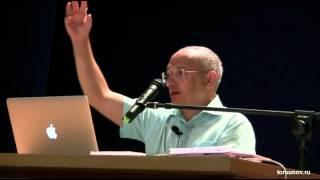 О.Г.Торсунов   Как помогает молитва после смерти