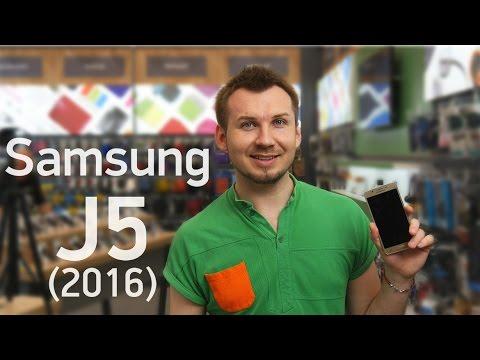 Фото - Смартфон Samsung J510H/DS  Galaxy J5 (2016) Gold