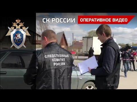 Оперативное видео: Новгородский таксист расстрелял конкурента из-за парковки