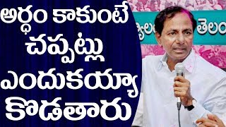 KCR Speech at Vice President Venkaiah Naidu Felicitation Ceremony ll 2day 2morrow