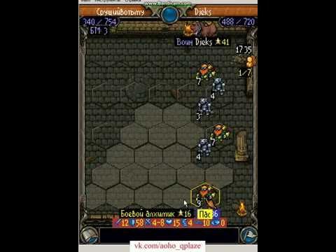 Герои меча и магии 3 о существах