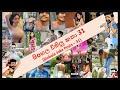 සිංහල විහිලු කතා - 31 (Sinhala Joke Posts - 31) Facebook Joke Posts (Bukiye Rasa Katha/ Funny Story)