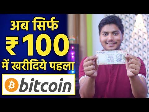 Kada baigsis bitcoin kaina