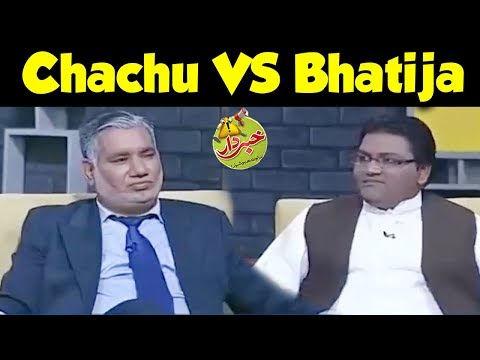 Chachu Vs Bhatija – Khabardar With Aftab Iqbal