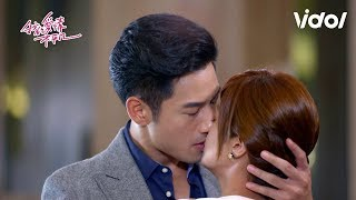(ENG SUB) The Masked Lover (我的愛情不平凡) EP13 - Fall Asleep Right After Kissing 親到睡著 (興瑄CP)|Vidol.tv