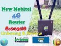 New Mobitel 4G wifi Router Review in sinhala
