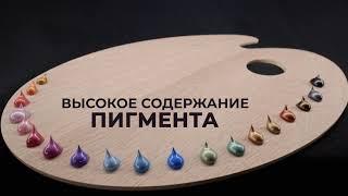 Краски акриловые художественные металлик BRAUBERG ART CLASSIC, НАБОР 12 шт, в тубах 12 мл, 191719