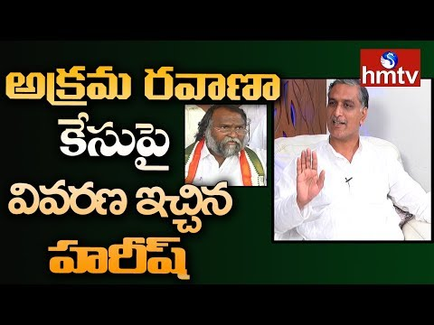 Download harish rao version on jagga reddy case hmtv news in
