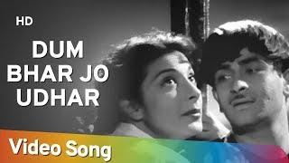 Dum Bhar Jo Udhar - Raj Kapoor - Nargis - Awaara - Mukesh
