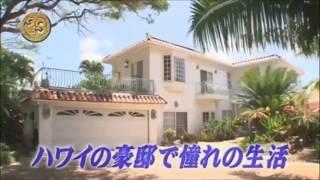 松居一代船越英一郎不倫相手成田美和と共演していた!家族構成も明らかに衝撃映像0