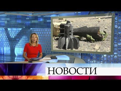 Выпуск новостей в 12:00 от 12.08.2019 видео