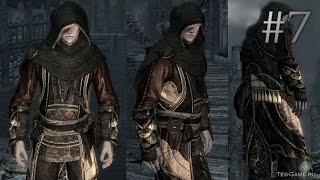 Моды на Skyrim #7(Броня Королевского Ассасина)