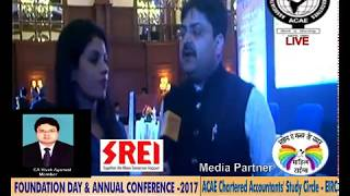 FOUNDATION DAY & ANNUAL CONFERENCE 2017 Part 1