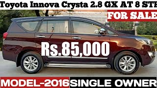 Toyota Innova Crysta 2.8 GX AT 8 STR For Sale Rs.85,000 Only | Cheapest Innova Crysta For Sale