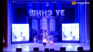 Shine uye -Jinhen gentleman gertee baidag 2014 shine hoshin shog