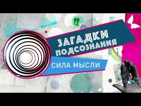 Стратегия для бинарных опционов новинка 2016 года видео