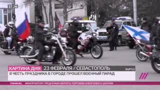 Парад в Севастополе в честь 23 февраля