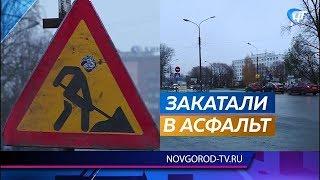 Дорожники закончили ремонт дороги на Псковской