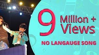 JAYAS KUMAR | CHHOTE BHAGWAN | NO LANGAUGE SONG