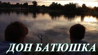 Рыбалка на дону в станице мелиховской