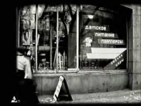Andrei sexy shop a Tyumen