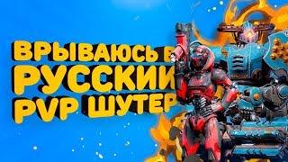 Врываюсь в ТОП русского ПВП шутера CityBattle | Virtual Earth