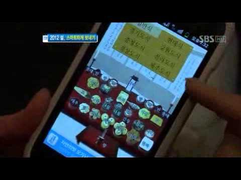 Video of 제사의 달인 (설날 차례상, 상차림, 음력 달력)