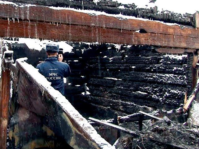 Семья погибла в пожаре