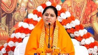 Kese Rejhaun tujhko Bhajan