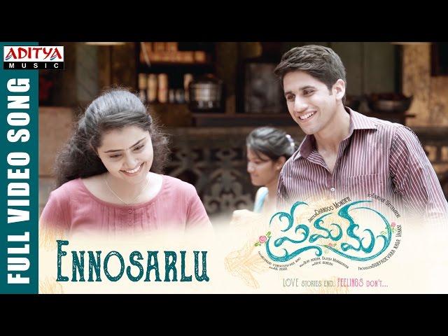 Ennosarlu Full Video Song | Premam Full Movie Songs | Naga Chaitanya, Shruthi