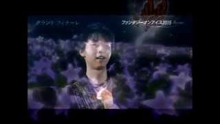 【羽生結弦】 都の守り人 【MAD】 Yuzuru Hanyu