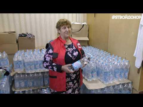 """Гуманитарная акция в Крыму под девизом """"Вместе мы можем помочь!"""""""