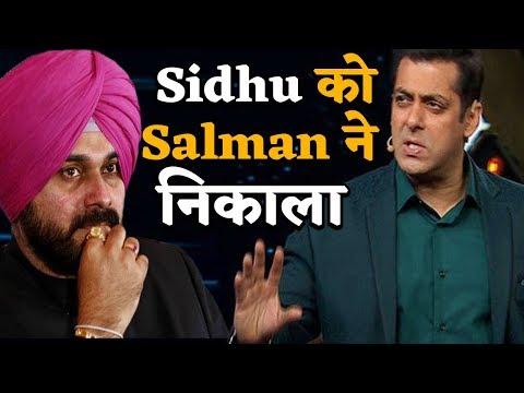 Pulwama: Sidhu के विवादित बयान के बाद Salman ने कर दी इनकी छुट्टी