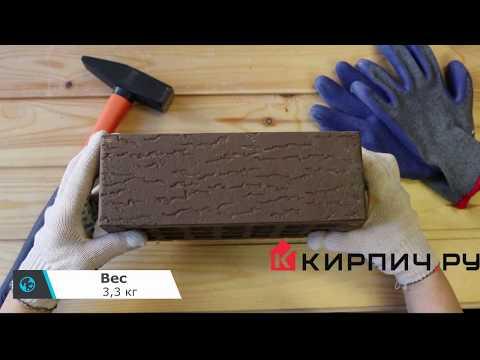 Кирпич облицовочный коричневый полуторный кора дуба М-150 Саранск – 2