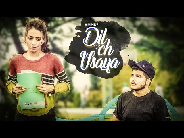 Dil Ch Vsaya Full Video Song HD | Ammu | Latest Punjabi Songs 2017