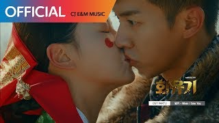 [화유기 OST] 범키 (BUMKEY) - When I Saw You MV