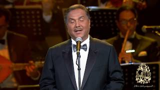 محمد عبده - أحلى خبر | Mohamed Abdu - Ahla Khaba تحميل MP3