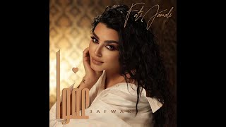 Fati Jamali - Afwan ( Exclusive Music Video) 2020   (فاتي جمالي - عفوا (حصريا تحميل MP3