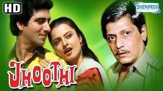 Jhoothi {HD}  Rekha  Raj Babbar  Amol Palekar  Supriya Pathak  Hindi Full Movie