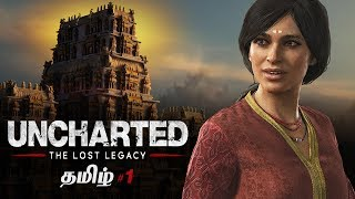 Uncharted The Lost Legacy #1 Tamil Gaming Live