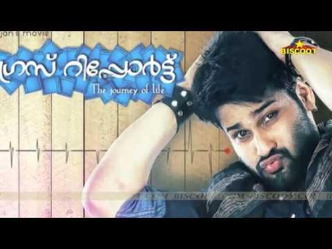 Malayalam 2014 Hit Songs Poomanchalumayi - Progress Report