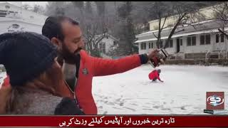 First Snowfall in Marguzar Valley Swat