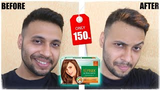 COLOURING HAIR FOR THE 1ST TIME | Highlighting Hair at Home for 150Rs.