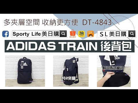 mp4 Adidas Training Id, download Adidas Training Id video klip Adidas Training Id